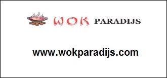 wokparadijs